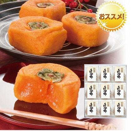 <※お中元対象商品>和歌山あんぽ柿