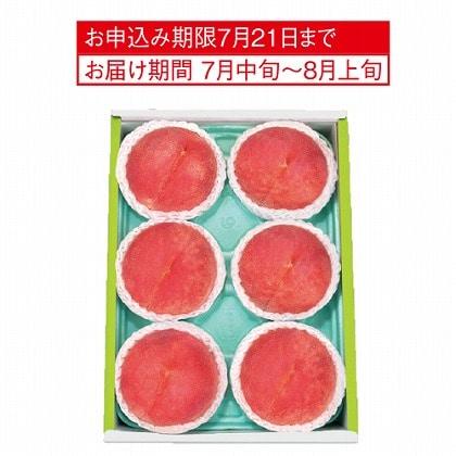 <※お中元対象商品>山梨県産 御坂の水密桃(大玉)