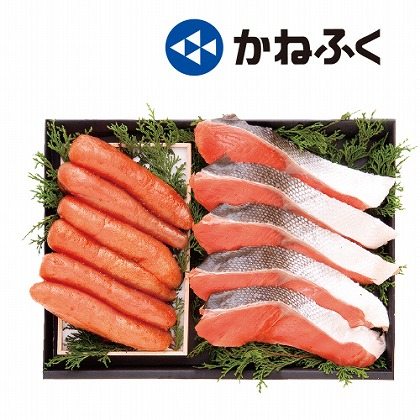 <※お中元対象商品>辛子明太子・紅鮭詰合せ