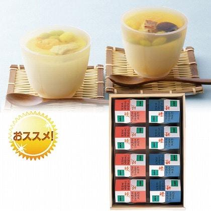 <※お中元対象商品>京料理 美濃吉 冷やし茶碗蒸し詰合せ