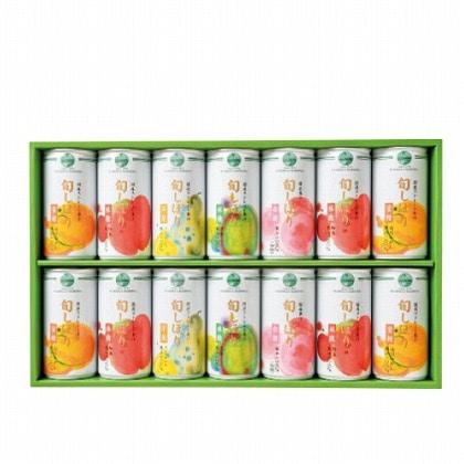 <※お中元対象商品>フロリダスモーニング 旬しぼり 国産ストレート果汁100%