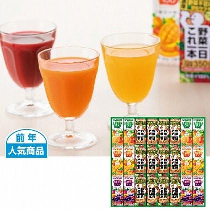 <※お中元対象商品>カゴメ 野菜飲料バラエティギフト(紙容器)
