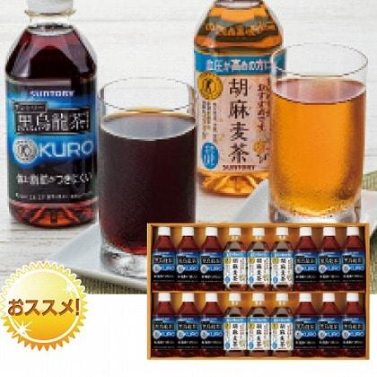 <※お中元対象商品>サントリー 黒烏龍茶・胡麻麦茶ギフト