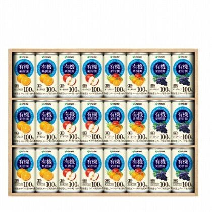<※お中元対象商品>伊藤園 有機果樹園100%フルーツジュース
