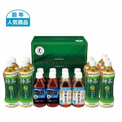 <※お中元対象商品>サントリー トクホ健康茶ギフト