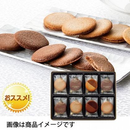<※お中元対象商品>ゴディバ クッキーアソートメント