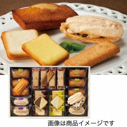 <※お中元対象商品>アンテノール クッキー アソート