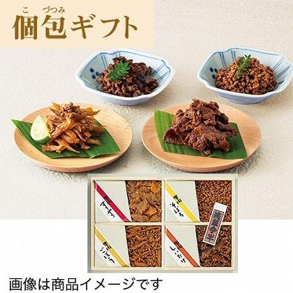 <※お中元対象商品>浅草今半 牛肉佃煮詰合せ