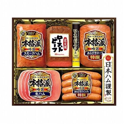 <※お中元対象商品>ニッポンハム ハム・ローストビーフ詰合せ