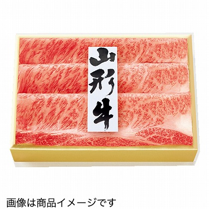 <※お中元対象商品>山形県産山形牛 すき焼用