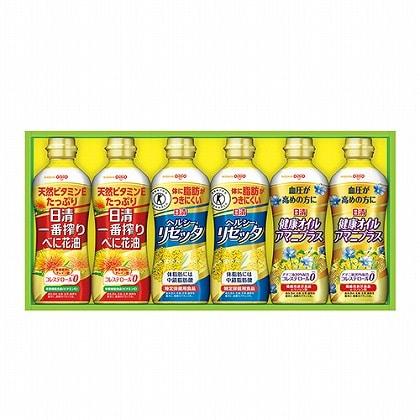 <※お中元対象商品>日清 一番搾りべに花油&ヘルシーオイルギフト