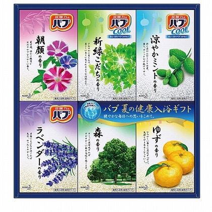 <※お中元対象商品>花王 バブ 夏の健康入浴ギフト