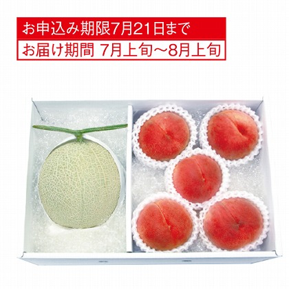 <※お中元対象商品>静岡マスクメロンと山梨の桃