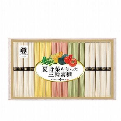 <※お中元対象商品>池利 夏野菜を使った三輪素麺