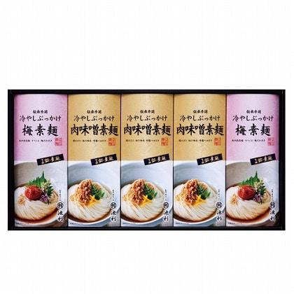 <※お中元対象商品>池利 ぶっかけ三輪素麺詰合せ