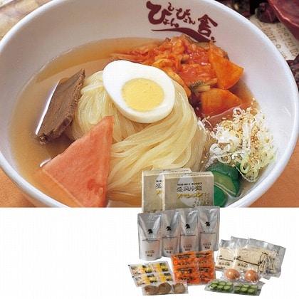 <※お中元対象商品>ぴょんぴょん舎 盛岡冷麺 お店の味セット(4食)