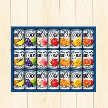 <※お中元対象商品>カゴメ 100%フルーツジュースギフト