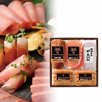 <※お中元対象商品>マイスター山野井 炭焼き焼豚とロースハムセット