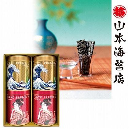 <※お中元対象商品>山本海苔店 東京プレミアムおつまみ海苔詰合せ