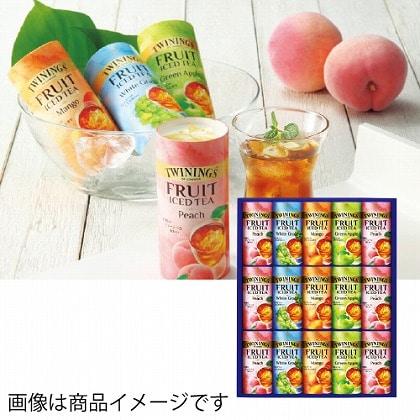 <※お中元対象商品>トワイニング フルーツアイスティー(紙容器)