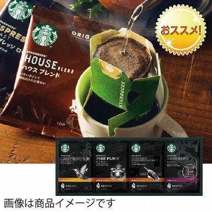 <※お中元対象商品>スターバックス オリガミドリップコーヒーギフト