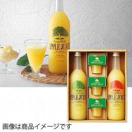 <※お中元対象商品>青森・板柳町りんごワーク 「完熟」アップルジュース&ゼリーセット
