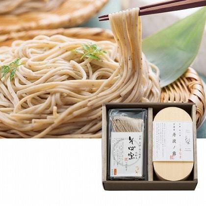 <※お中元対象商品>京都 京蕎麦 丹波の霧&そば宝