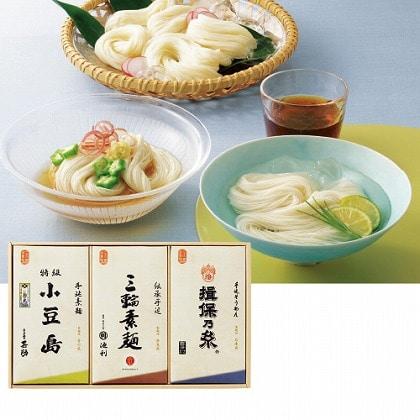 <※お中元対象商品>三大産地 手延素麺詰合せ