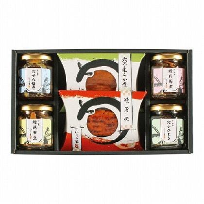 <※お中元対象商品>京都・わらびの里 料亭の鰻・穴子づくし
