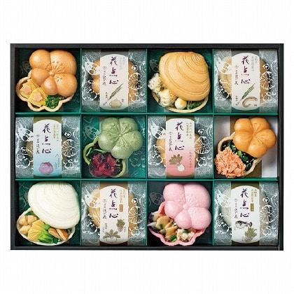 <※お中元対象商品>京都・辻が花 京野菜のお吸物と京のお茶漬