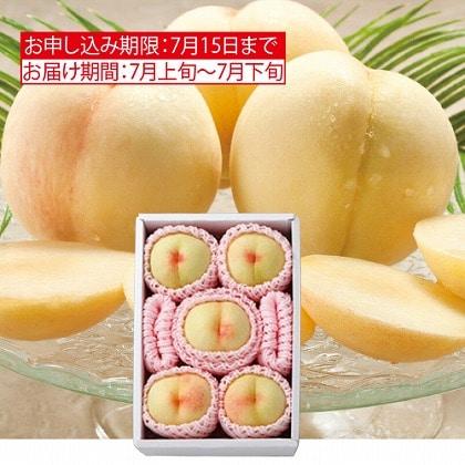 <※お中元対象商品>岡山 桃