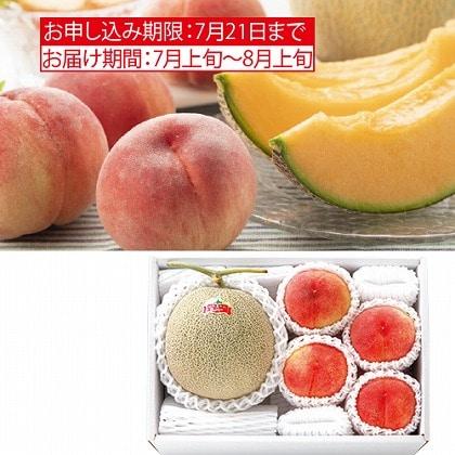 <※お中元対象商品>赤肉メロン&桃