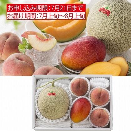 <※お中元対象商品>国産フルーツバラエティセット