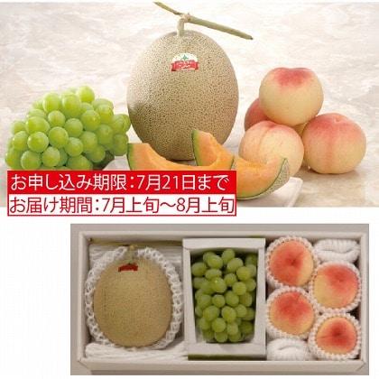 <※お中元対象商品>赤肉メロン&シャインマスカット&桃