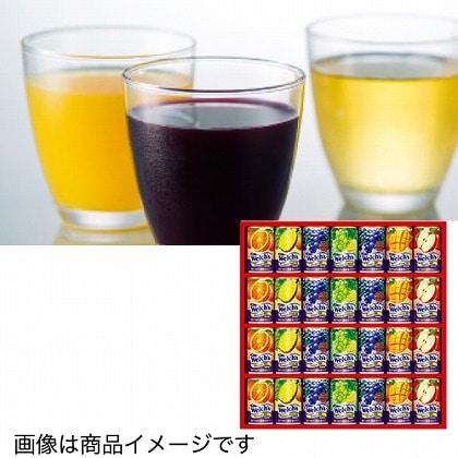 <※お中元対象商品>アサヒ飲料 ウェルチギフト