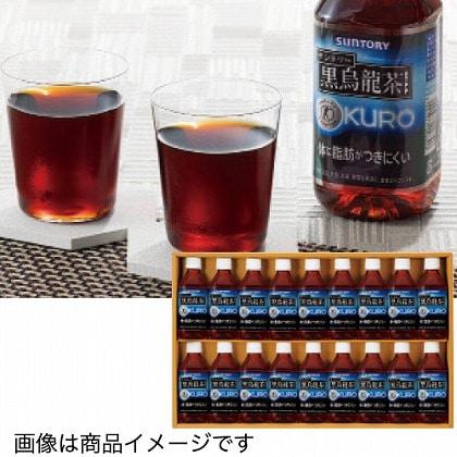 <※お中元対象商品>サントリー 黒烏龍茶ギフト