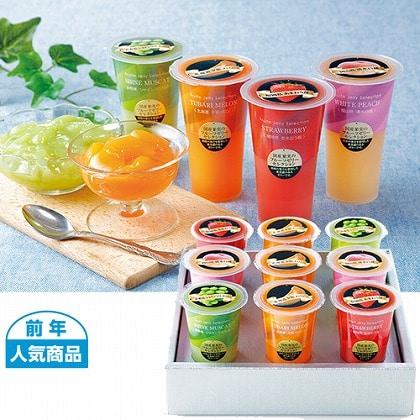 <※お中元対象商品>国産果実のフルーツゼリーセレクション