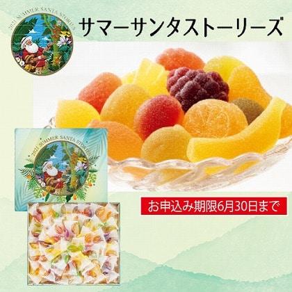 <※お中元対象商品>彩果の宝石 バラエティギフト