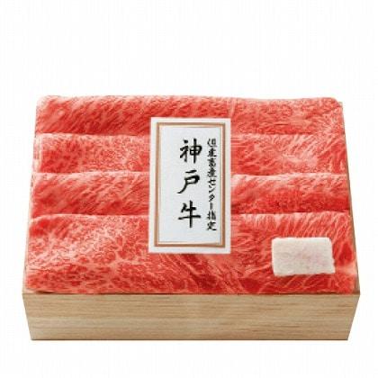 <※お中元対象商品>但東畜産センター指定 神戸牛 すき焼・焼肉用