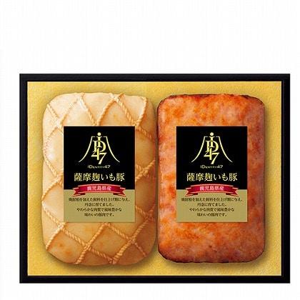 <※お中元対象商品>ID47 鹿児島県産薩摩麹いも豚ハム詰合せ