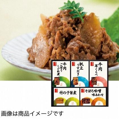 <※お中元対象商品>柿安本店 料亭しぐれ煮詰合せ