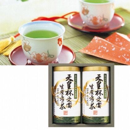 <※お中元対象商品>愛国製茶 天皇杯受賞生産者の茶
