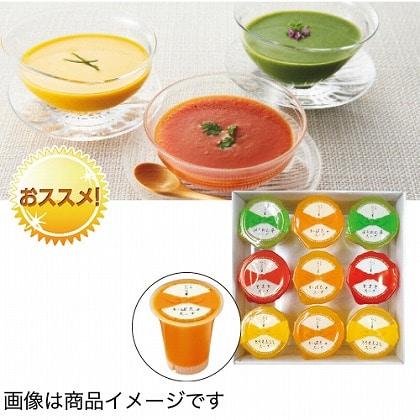 <※お中元対象商品>京・料亭わらびの里 料亭の和風冷製スープ