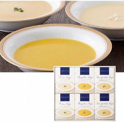 <※お中元対象商品>ホテルオークラ レトルトスープ詰合せ