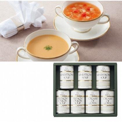 <※お中元対象商品>帝国ホテル スープ缶詰詰合せ