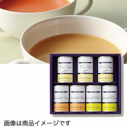 <※お中元対象商品>ホテルオークラ スープ缶詰詰合せ