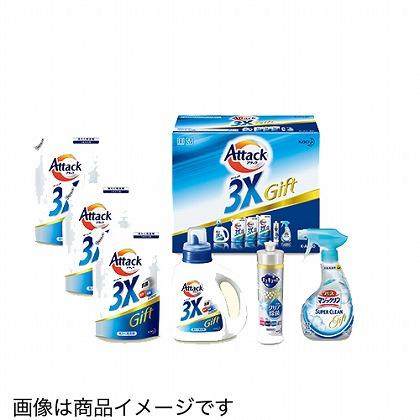 <※お中元対象商品>花王 アタック3Xギフト