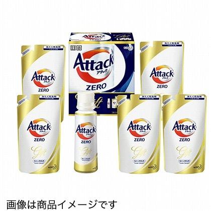 <※お中元対象商品>花王 アタックZEROギフト