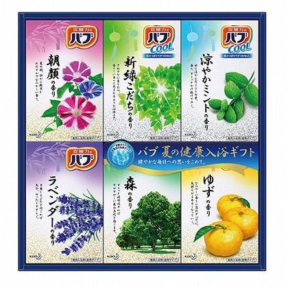 <※お中元対象商品>花王 バブ夏の健康入浴ギフト