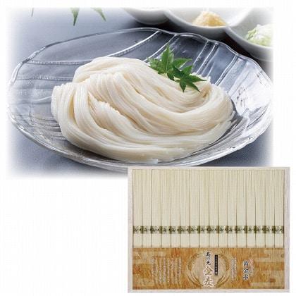 <※お中元対象商品>小豆島手延素麺 島の光 金麦